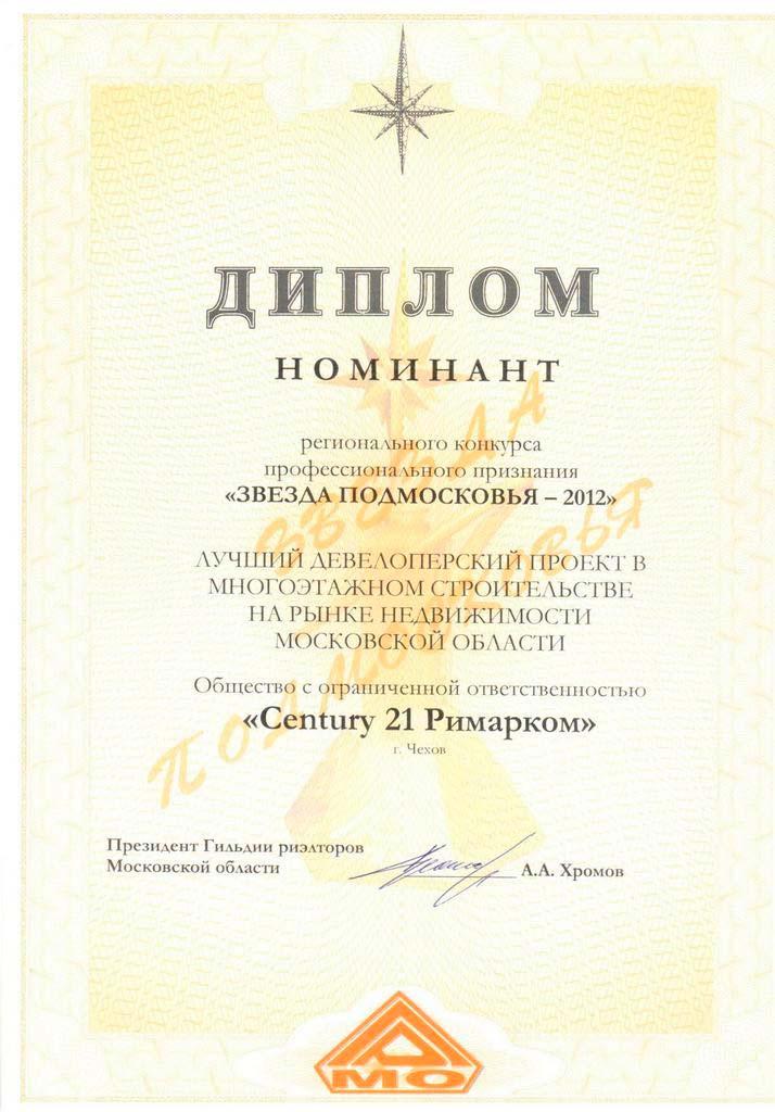 Открытие фирмы в чехове бизнес план сырков